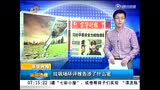 """警方查处涉7省制售""""毒腐竹""""案"""