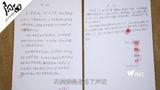 杭州保姆纵火案开庭1/7  莫焕晶律师:退庭不是故意捣乱