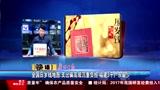 全国压岁钱地图支出偏高成沉重负担 福建3千广东最少