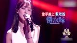蔡健雅 弦子 丁当 汪小敏 刘维合唱经典歌曲红色高跟鞋