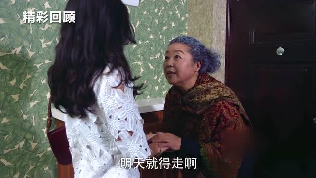 陈翔六点半:多年后回到家才发现母亲头发雪白,第一次被感动到了让人明日归来君试看
