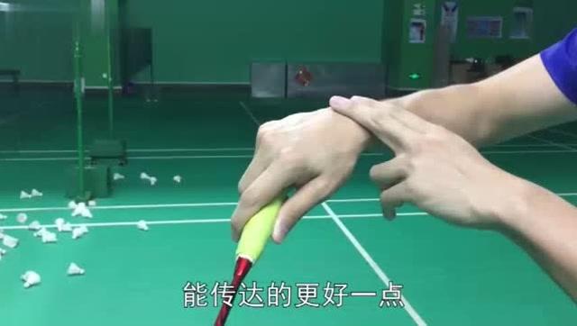 前国羽队员薛松:教你正反手握拍注意事项,非常详细,值得学习_【HowTo】羽毛球入门超强干货