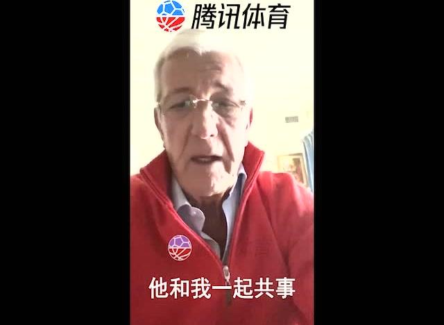 裏皮慰問中國球迷:你們抗擊疫情了不起!祝願李鐵帶國足進世界盃