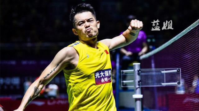 2019福州公開賽男單 林丹vs諶龍