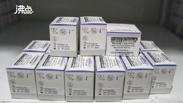 好消息!首个新冠病毒 检测试剂盒通过检验