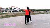双人对跳舞《游牧情歌》