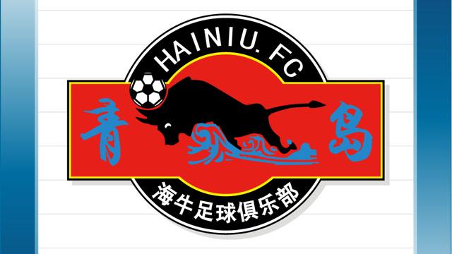 28年前的名字回来了!中乙球队青岛中能正式更名为青岛海牛_全景中国足球