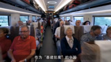 印度被绕开,中国将修建一条直通尼泊尔的铁路,当地居民欢天喜地
