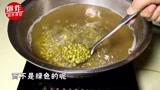 为什么熬绿豆汤有的是红色、有的是绿色?做错1个步骤营养都浪费了