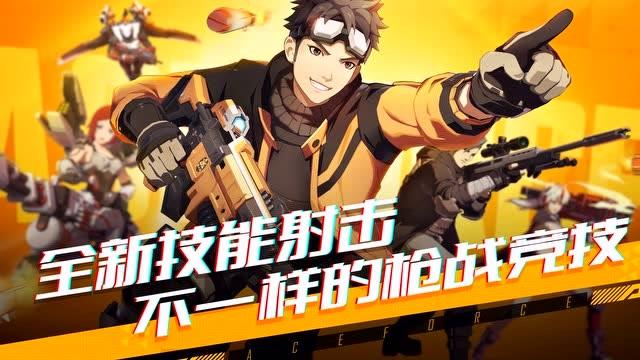 《王牌战士》PV发布,8月13日全平台上线海报剧照