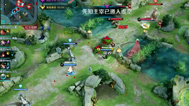 20200521KPL春季赛常规赛_W10D2  vs 南京Hero久竞_2