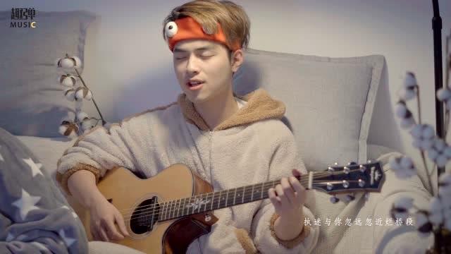 小哥哥吉他弹唱颜人中的《晚安》,嗓音太好听了,让人心动_【情人节】超暖情歌翻唱合辑