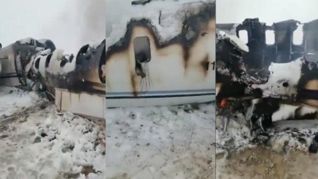 阿富汗塔利班宣佈擊落一架美國中情局飛機,機上人員全部身亡