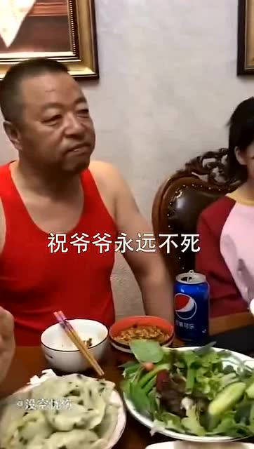 中國人能有多歡樂?歡迎收看本屆特殊春節紀錄片!