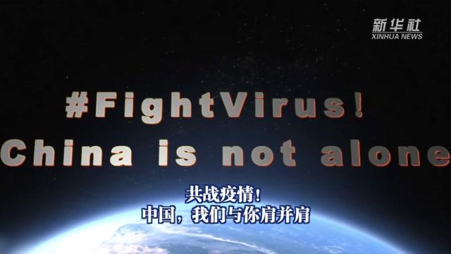 """關於中國這場""""戰疫"""",他們有話要說"""