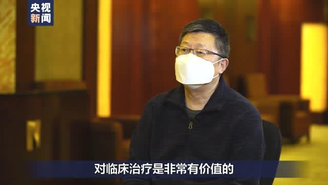 央視新聞面對面採訪法醫劉良
