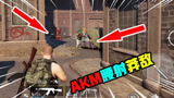 和平精英:AKM腰射莽敌丝毫不怂,花式刚枪轻松击退敌人