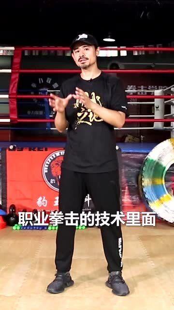 """摆拳这一技术竟出自业余拳击!让""""格斗沙皇""""菲多在综合格斗称霸多年!"""