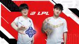 2020年LPL夏季赛常规赛ESvsV5第二局_LPL职业联赛