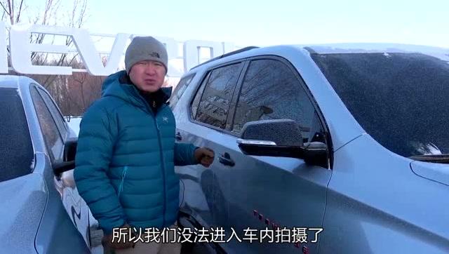 车身长达5米2的SUV 雪佛兰Traverse_超清
