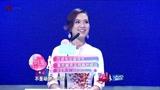 越南女孩和印度尼西亚女孩一起来相亲,以一首《大中国》获得赞扬