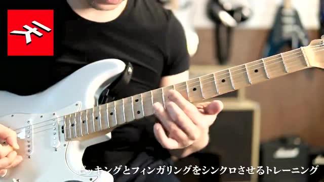 Kelly Simonz演示AmpliTube(2)