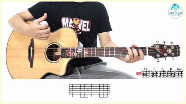 《来自天堂的魔鬼》邓紫棋-吉他弹唱教学