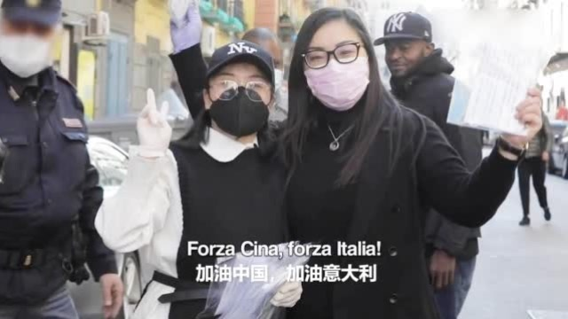 華人小姐姐給意大利居民和警察免費送口罩等物資
