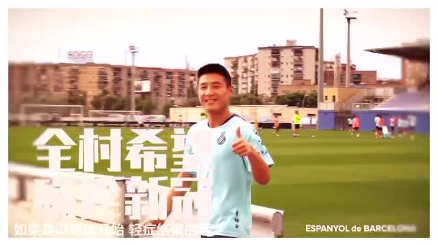 新冠肺炎對武磊的職業生涯有影響嗎?鎖定3月23日20點00分五星足球!