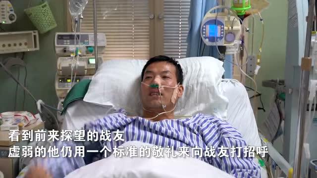 轉發送別 台州兩名警察爲掩護羣衆壯烈犧牲 2日凌晨