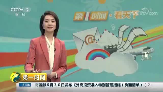 CCTV2報道雲鯨拖掃一體機器人