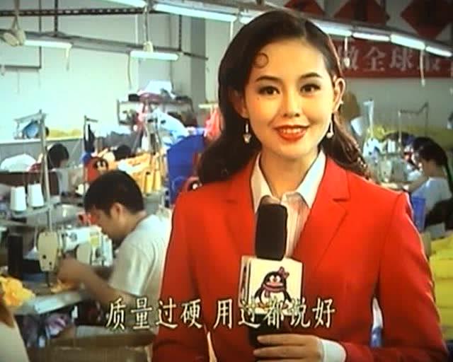 熱烈慶祝深圳市騰訊公仔廠成立21週年