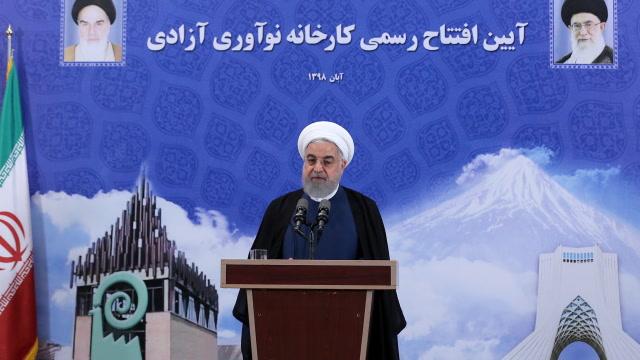伊朗宣佈中止履行伊核協議第四階段措施