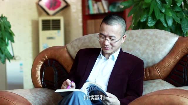 姜上泉:让企业运营成本减少5%的实战课程