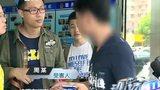 两男子贩卖野生动物 被掳走勒索150万