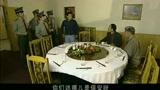 市委书记与朋友吃饭 酒店保安们突然进来搅局