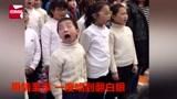 小学生卖力合唱到翻白眼 表情丰富碾压众人