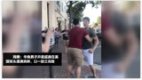 开超级跑车的华裔男子在美国街头被白人欺负,暴怒出手!