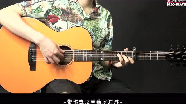 万有引力—汪苏泷 吉他弹唱