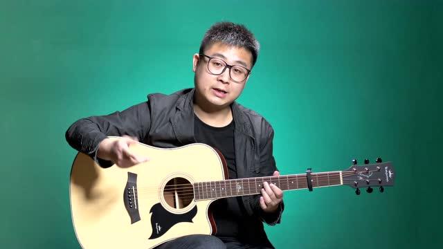 《探清水河》吉他谱吉他弹唱教学G调精华版 高音教