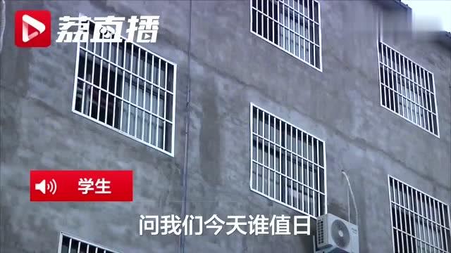 值日沒倒垃圾,學生被逼吃垃圾,河南周口一老師被刑拘