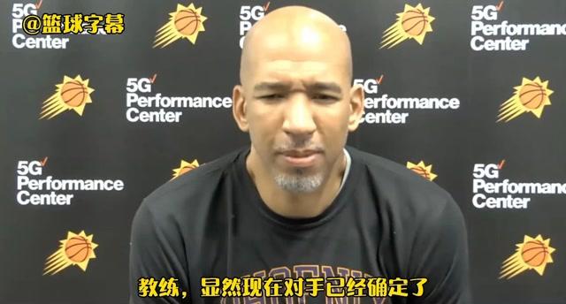 蒙蒂威廉姆斯:不管字母哥打不打,想要击败雄鹿,需要限制他们的内线进攻_全景NBA