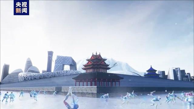2022立春,相约北京!