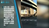 """""""亚洲最大商场""""南京金鹰世界着火 火势凶猛浓烟滚滚"""