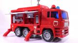 工程车消防车火警警车救援储水车洒水车喷水玩具视频