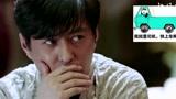 《恋爱先生》:靳东化身恋爱专家,却被女神江疏影狂虐,擦出爱的火花