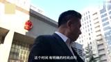 马苏依法起诉黄毅清,律师:有问题法律来审判