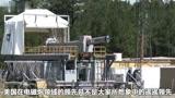 中国电磁炮上舰测试,美国:超级大国地位会不会不保?