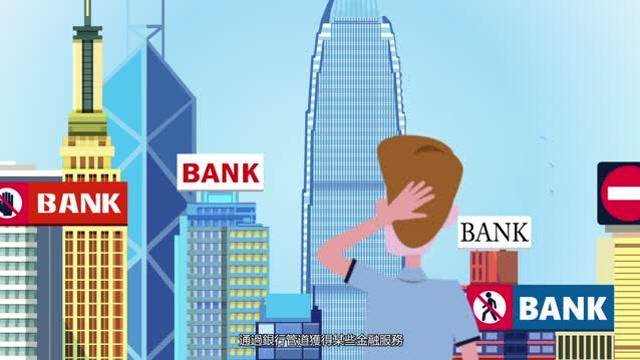 KVB崑崙國際 企業外匯動畫片