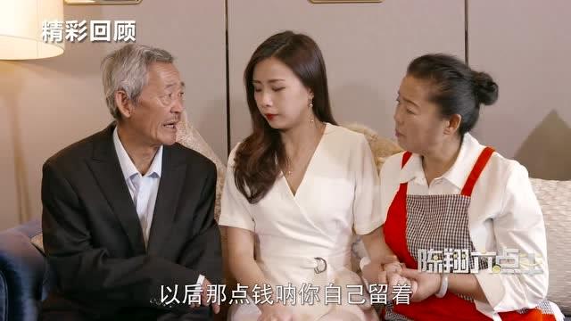 陈翔六点半:别总是受了伤,才想起最爱你的父母!_秋霞在线观看